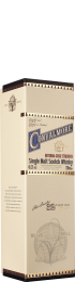 Convalmore 32 years 1984 Special Release 2017 70cl