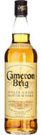Cameron Brig Single ...