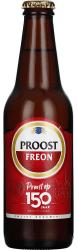 Amstel Pilsner