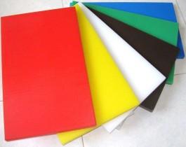 Leikkuulauta muovi keltainen 53x32,5x1,8 cm