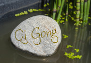 Qigong adobestock 87722552t4uvkt