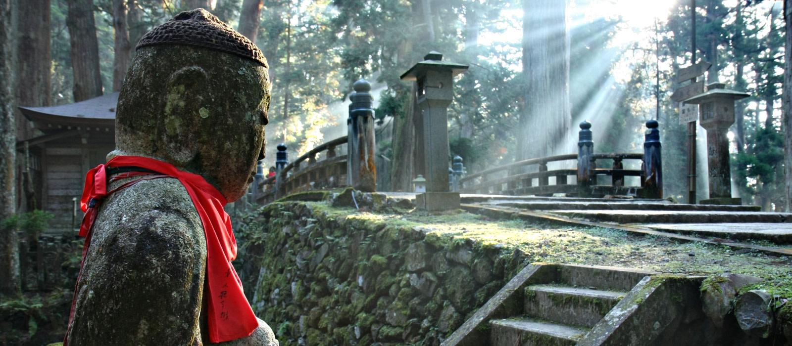Reiseziel Kōyasan Japan