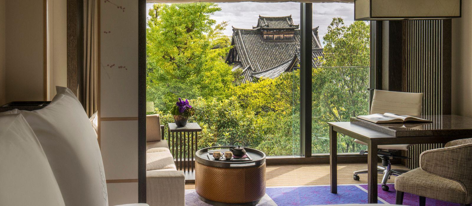 Hotel Four Seasons  Kyoto Japan