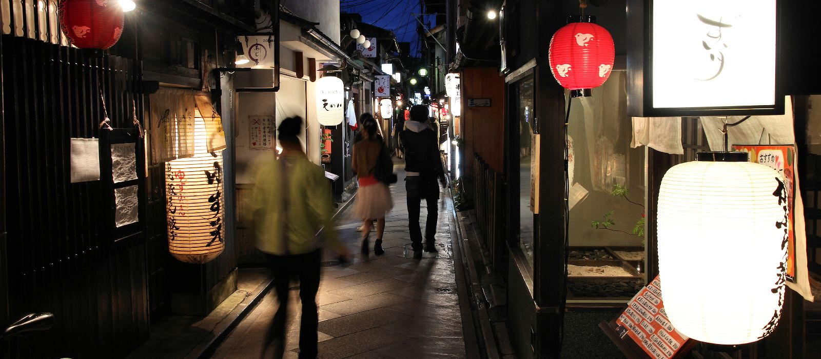 Destination Kyoto Japan