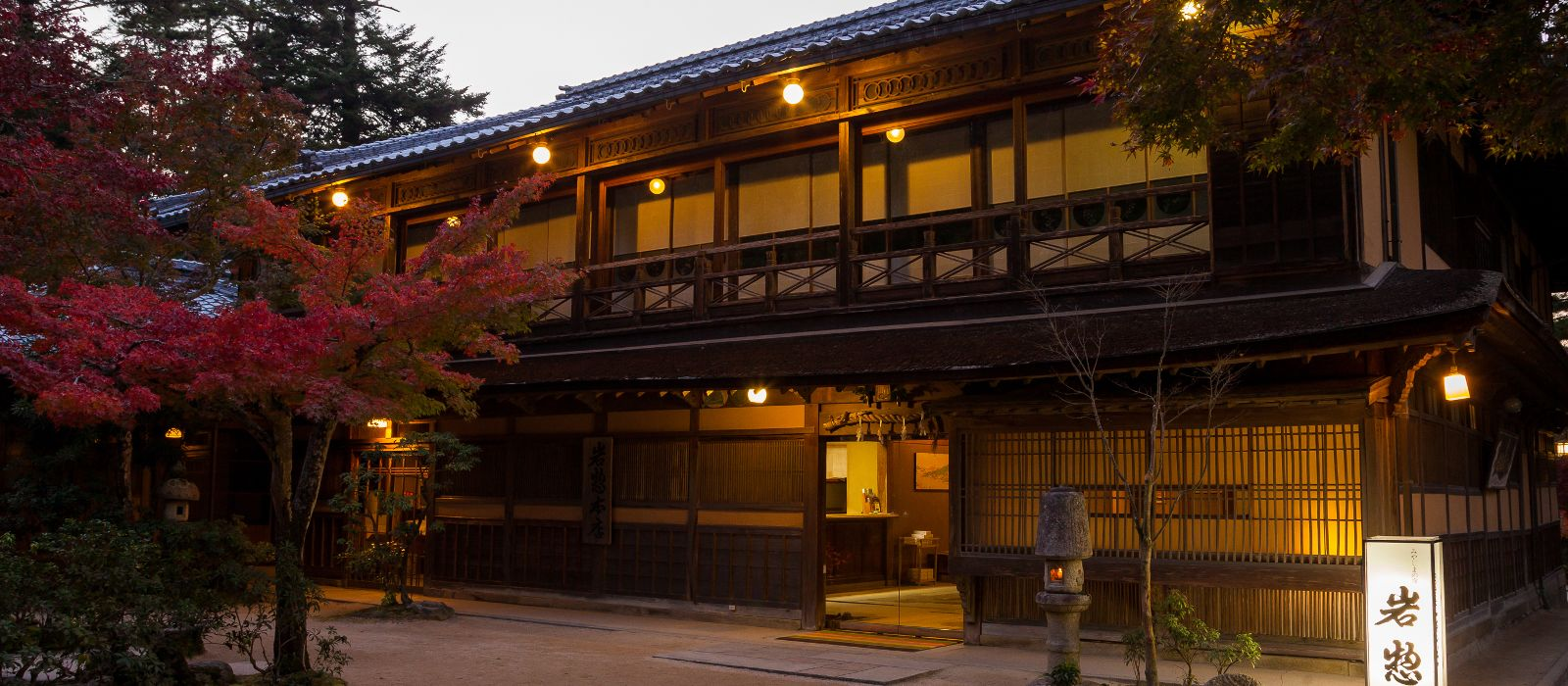 Hotel Iwaso Miyajima Japan
