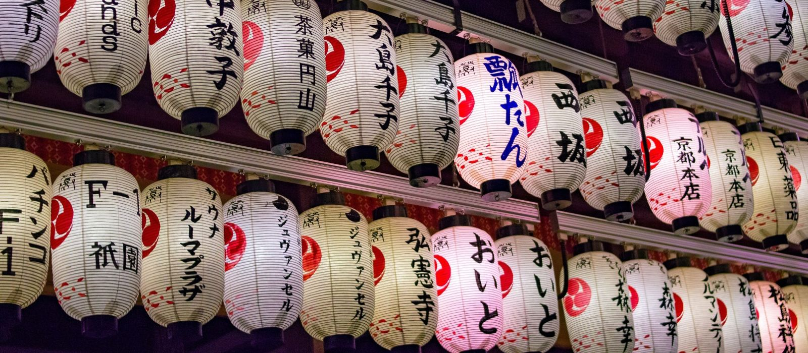 Kultur & Geschichte Japans Urlaub 4