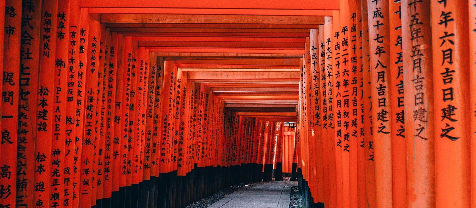 Japan für Einsteiger Urlaub 2