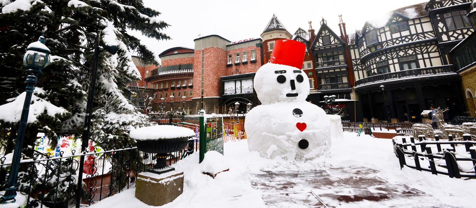 Destination Sapporo Japan