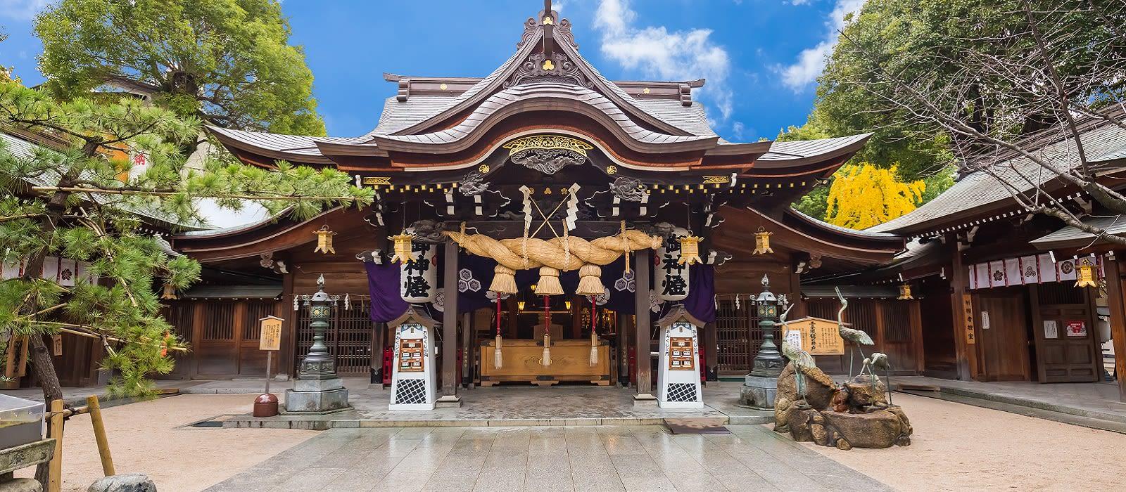 Destination Fukuoka Japan