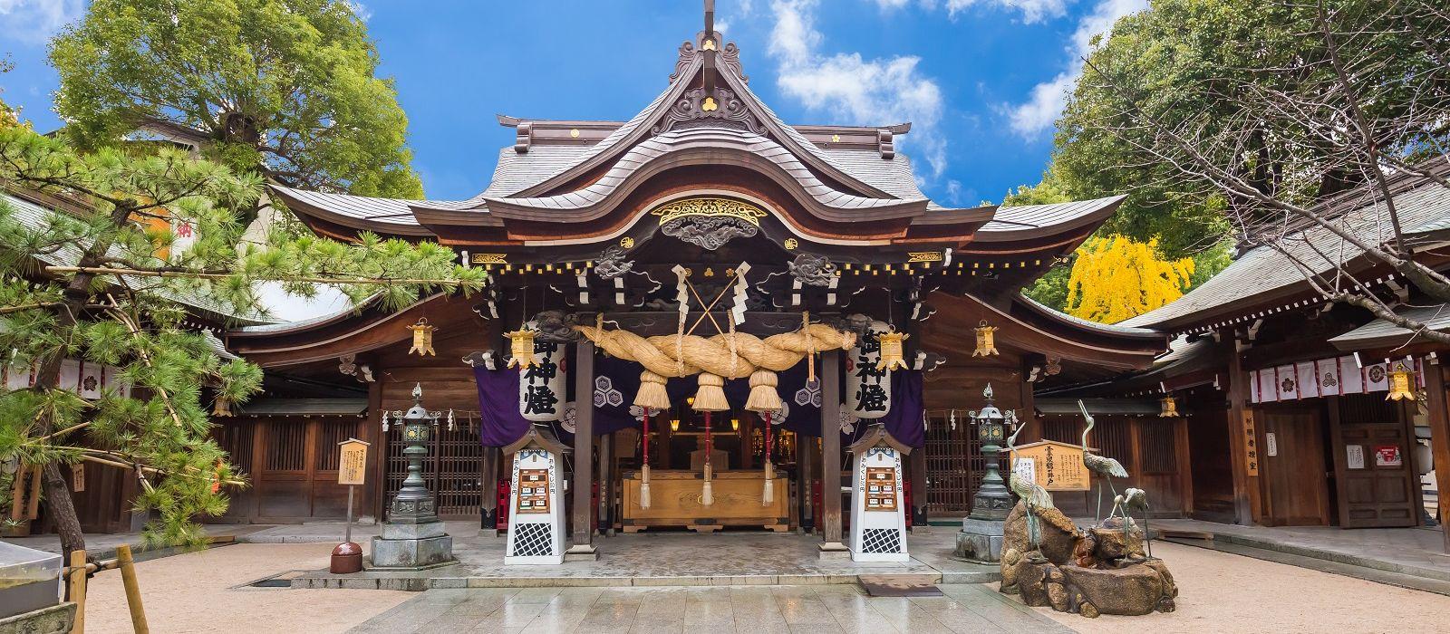 Japan off the Beaten Track Tour Trip 3