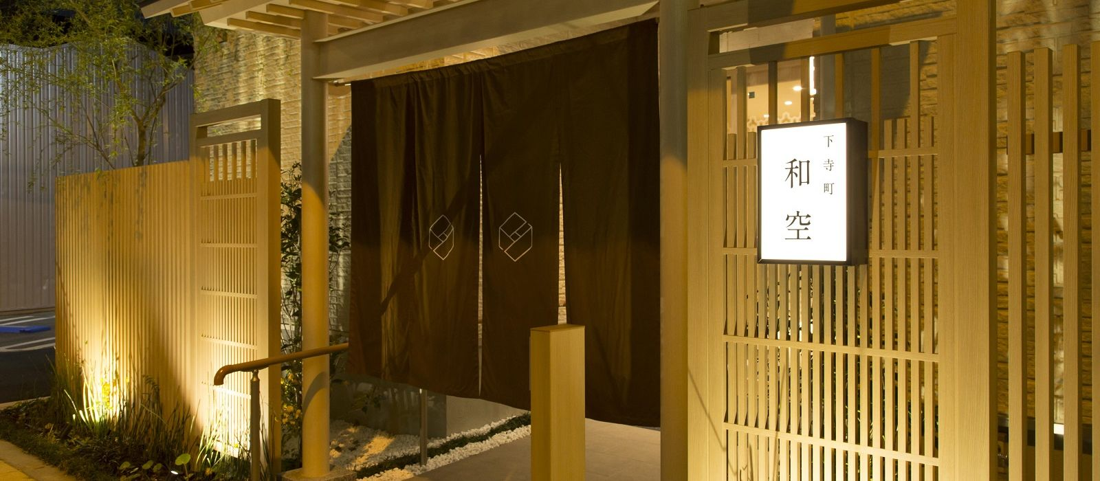 Hotel WaQoo Shitaderamachi Japan