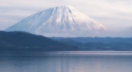 Reiseziel Tōya-See Japan