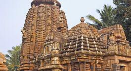 Bhubaneswar Este de India