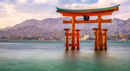 Reiseziel Miyajima Japan