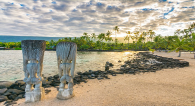 Example private tour: Hawaii: Volcanoes, Beach and History