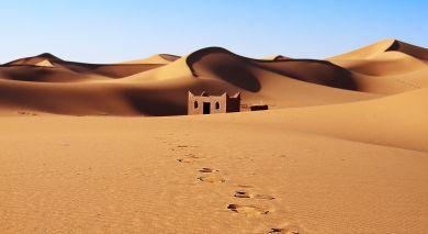 Empfohlene Individualreise, Rundreise: Marokko: Königliche Städte & Schätze des Südens