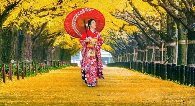 Empfohlene Individualreise, Rundreise: Unbekanntes Japan