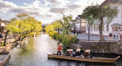 Destination Kurashiki in Japan