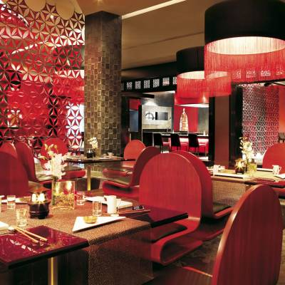Himistsu Restaurant