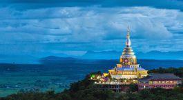 Ausblick in Chiang Mai