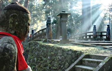 Enchanting Travels Asia Japan Vacations - Koyasan - Mt. Koya 1600