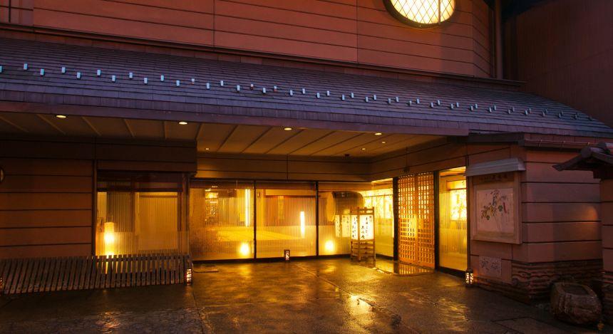 Enchanting Travels Asia Japan Vacations - Takayama - Honjin Hiranoya Kachoan Night 2 1600