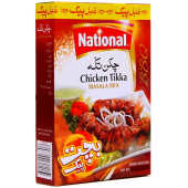 National Tikka Masala