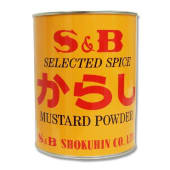 S&B S&b  Karashiko Selected Spice Japanese Mustard Powder