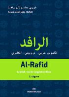 Al-Rafid