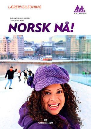 Norsk nå! Lærerveiledning (2016)