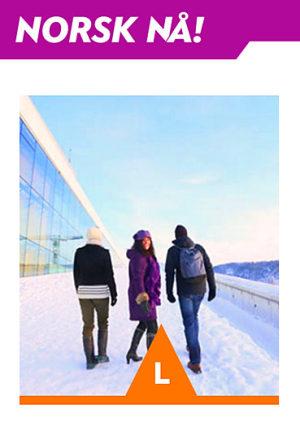 Norsk nå! Digital Lærer-ressurs (2016)