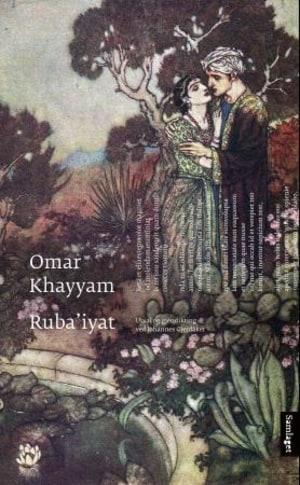 Ruba'iyat