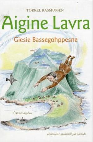 Aigine Lavra