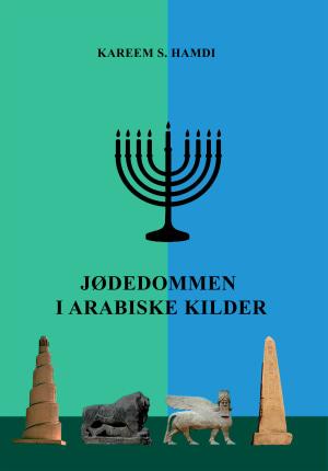 Jødedommen i arabiske kilder