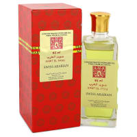 Buy Sawt El Arab by Swiss Arabian 3.2 oz Concentrated Perfume Oil Free From Alcohol (Unisex Unboxed)) for Women online at best price, reviews