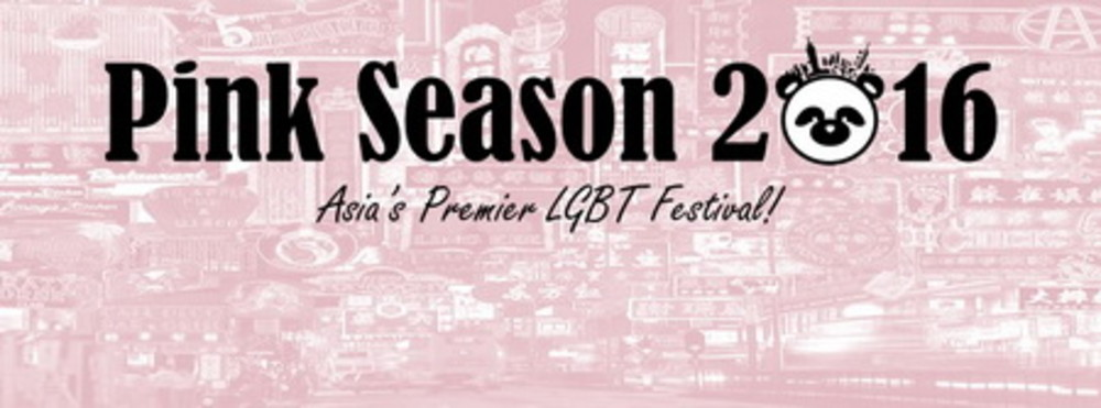 Pink Season is nearly here but you can still get involved!