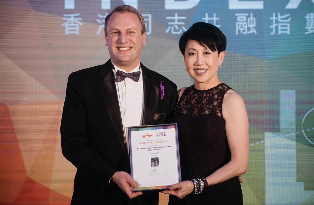 Infinity ranked second in 2017 Hong Kong LGBT+ Inclusion Index for SMEs