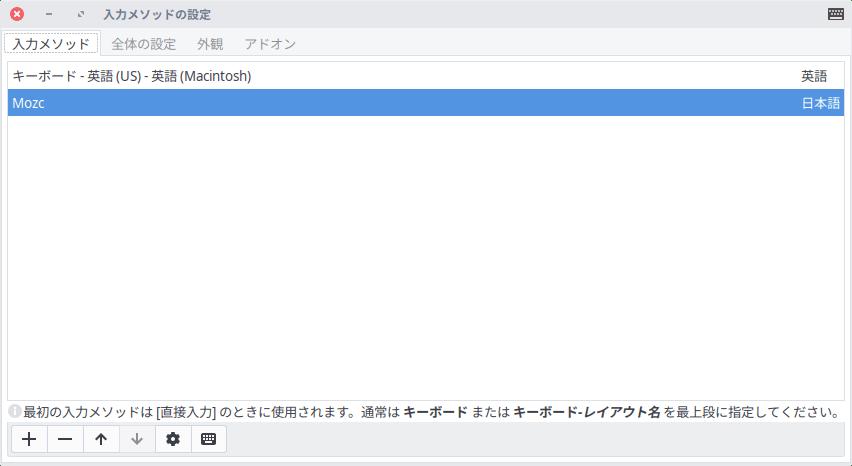 fcitx-language-list