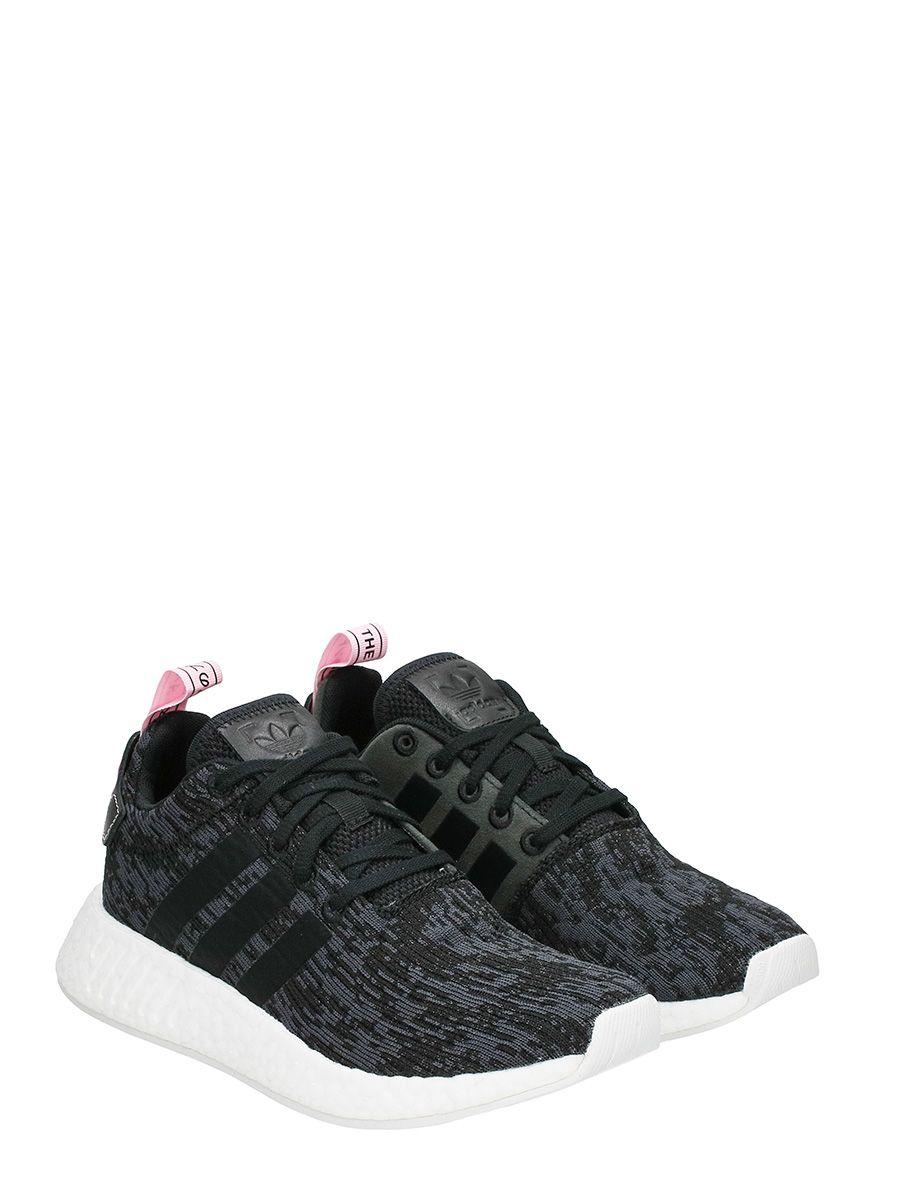 Cheap Adidas nmd city sock black review