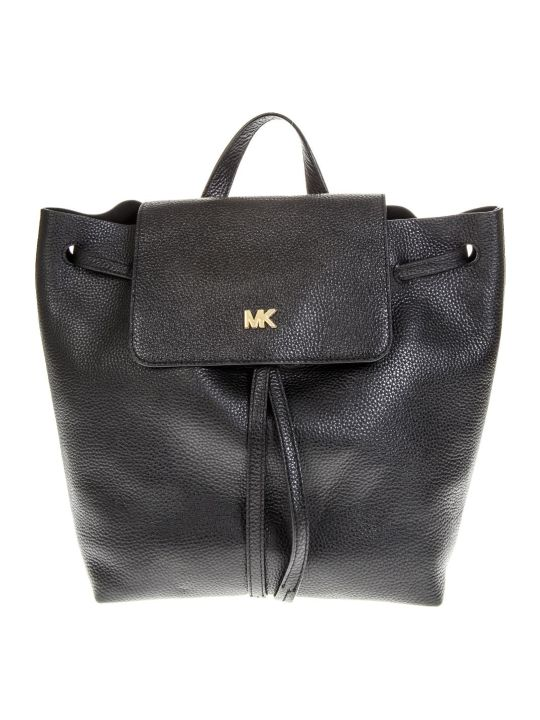 MICHAEL Michael Kors Black Leather Backpack