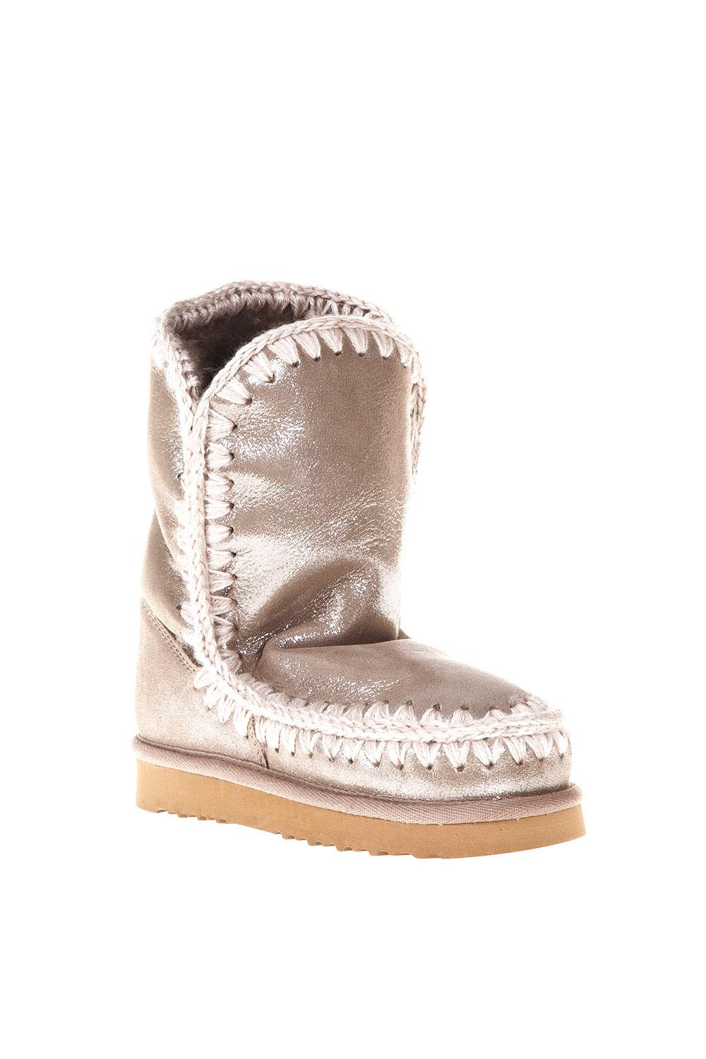 Outlet Great Deals Mou Eskimo 24 Micro Glitter Shearling Boots Cheap Clearance Store Cheap Sale The Cheapest Original Cheap Online 8goJ5XW