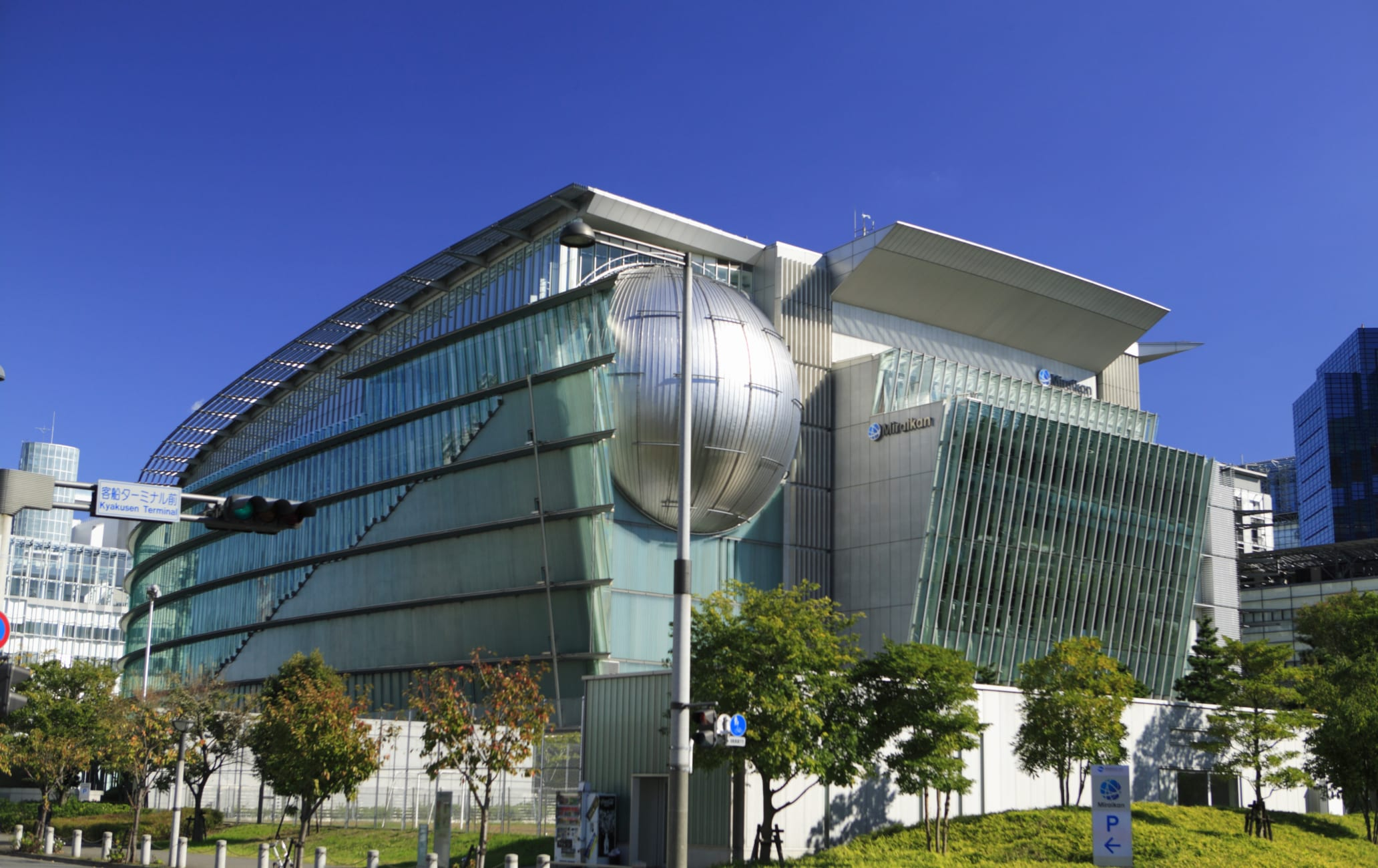 National Museum of Emerging Science and Innovation -Miraikan