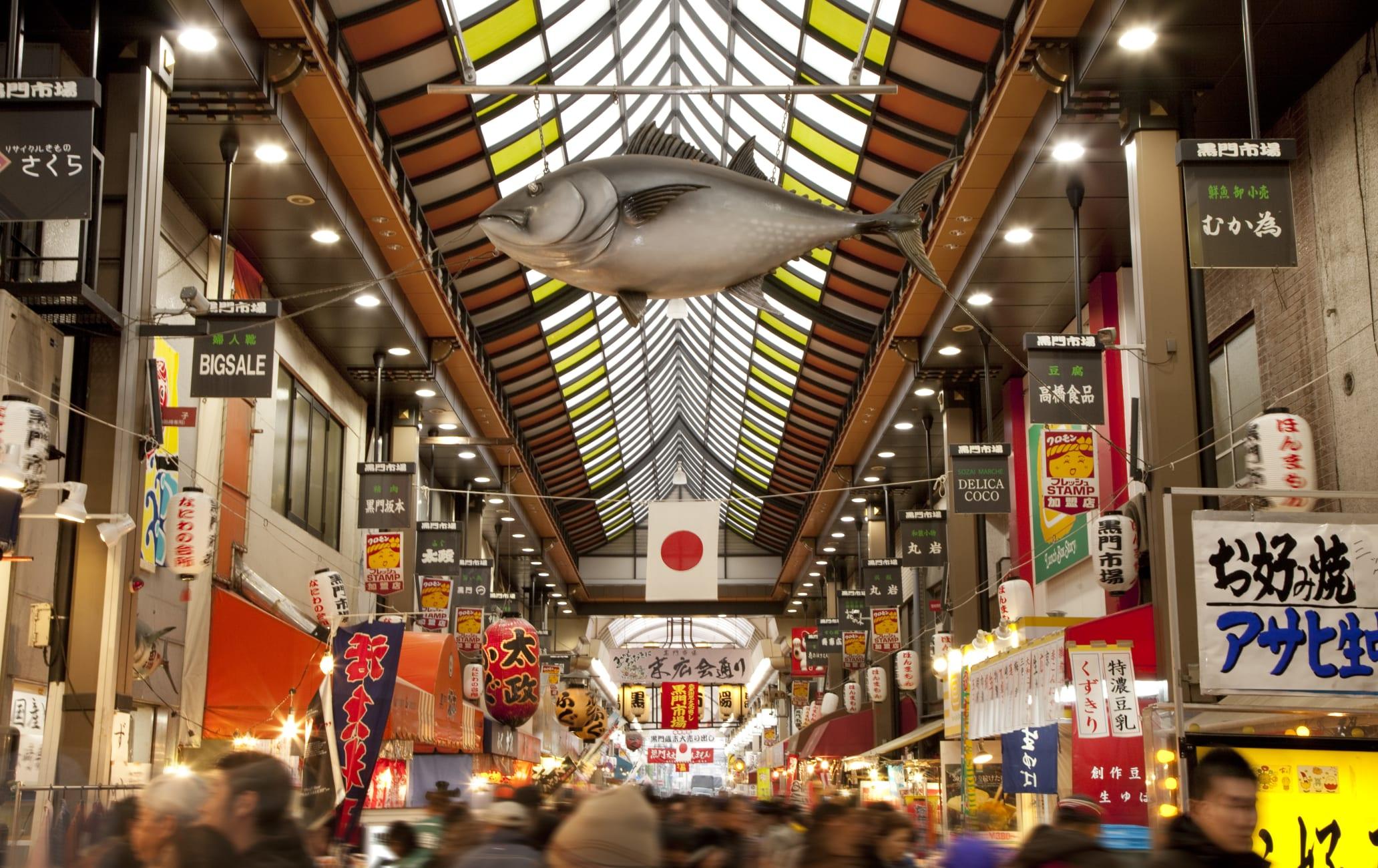 Kuromon Ichiba marketplace