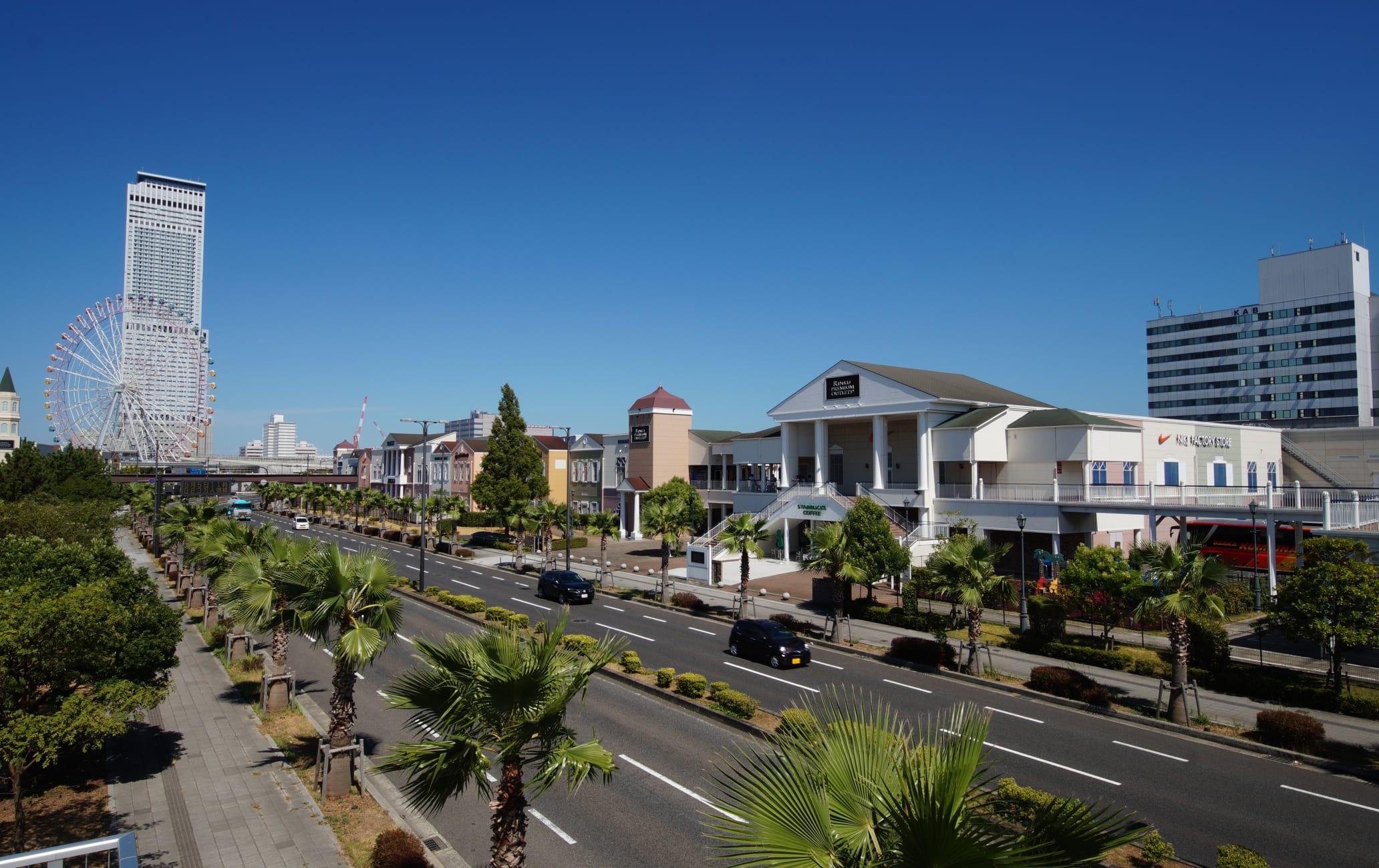 Rinku Town