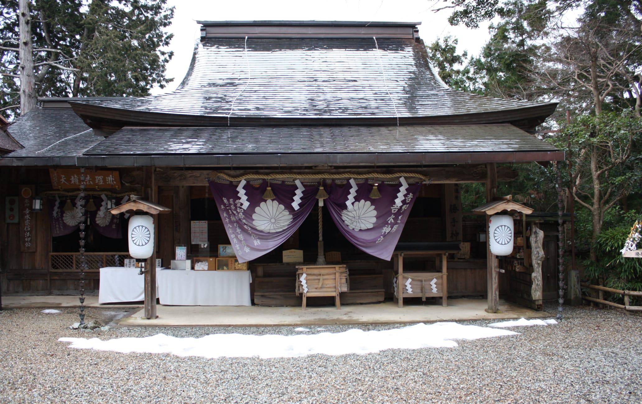 yoshimizu-jinja shrine