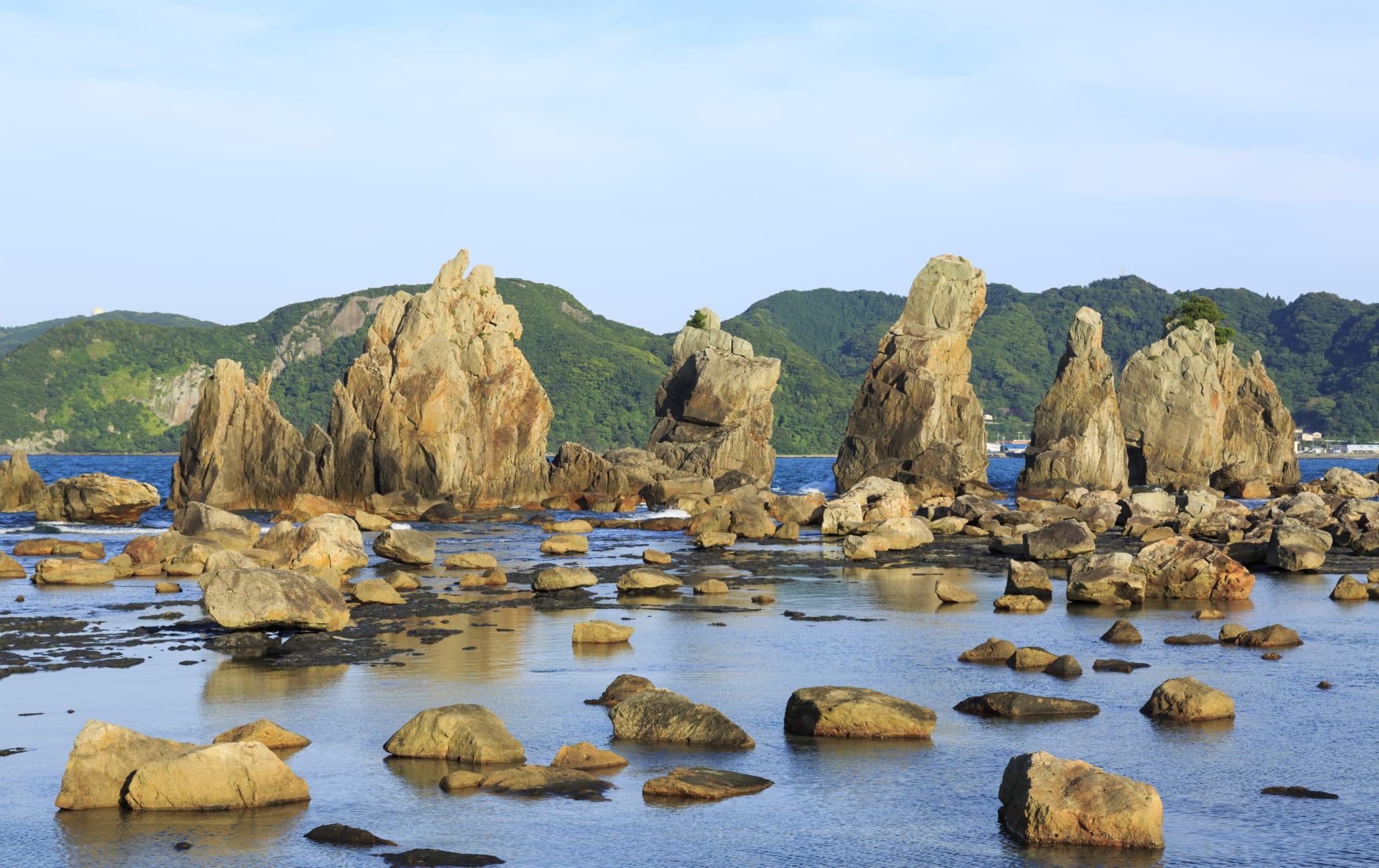 Kushimoto Area