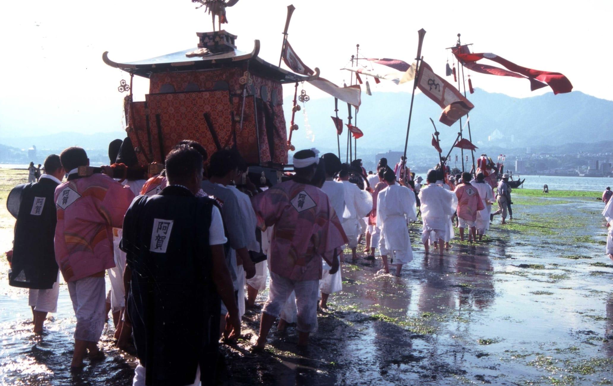 Miyajima Kangensai Festival