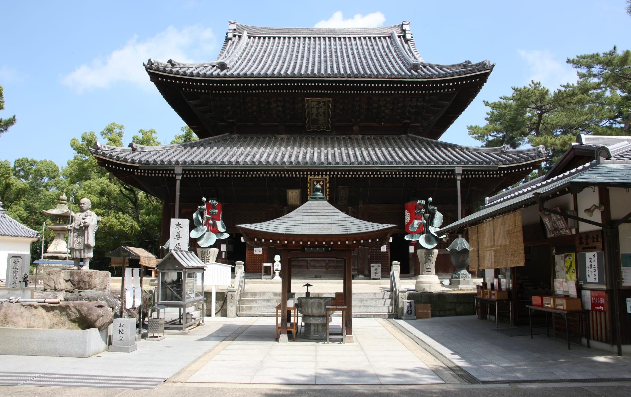 Sohonzan Zentsu-ji Temple