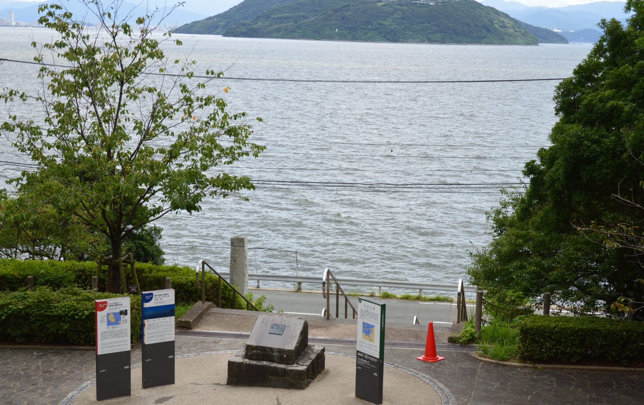 Kin-in golden block seal Park