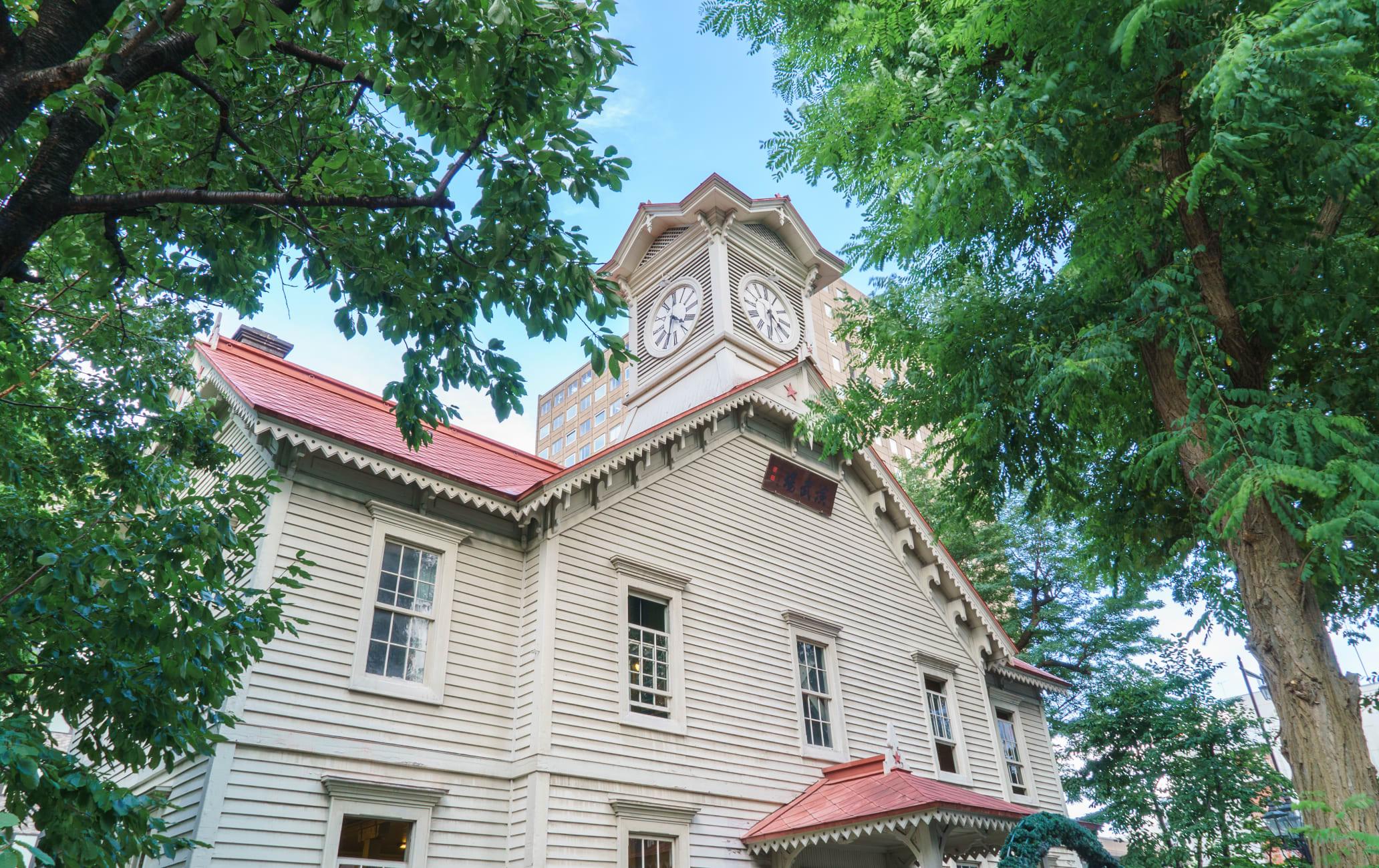 Sapporo City Clock